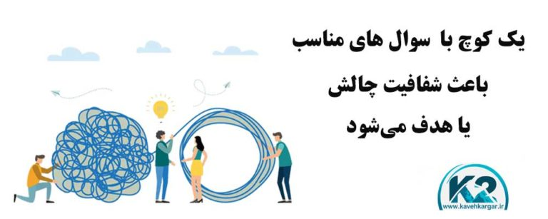 Ufg 1 »کاوه کارگر